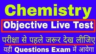 chemistry online test,online chemistry test for class 12,free online chemistry test for class 12