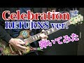 【X JAPAN】Celebration (RETURNS ver.) ギター guitar cover 1993