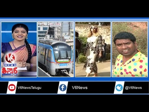Ivanka Trump Visits Golconda Fort   Hyderabad Metro Rail First Journey   GES 2017   Teenmaar News