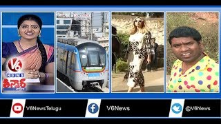 Ivanka Trump Visits Golconda Fort | Hyderabad Metro Rail First Journey | GES 2017 | Teenmaar News