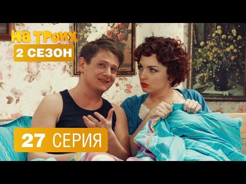 Инсайдер / Інсайдер (эфир ) ICTV / Украина » ТВ