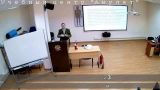 видео Нормы комплектации пожарных щитов