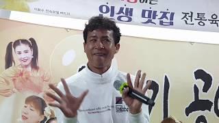 ♥버드리♥ 4월14일 점팔이~열광하는 팬들의 응원속에 열정적인공연하는 ~  제천청풍호벚꽃축제
