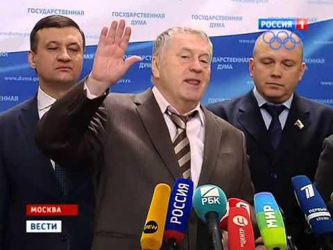 Зарплата депутатов госдумы РФ - в 2016 году, за что, видео