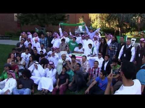 حفل اليوم الوطني السعودي بمدينة شيكو في امريكا  2013 - Saudi Arabia National Day at Chico State 2013