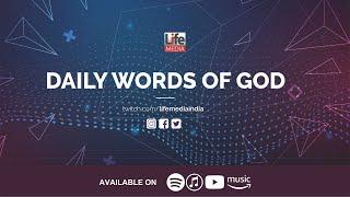 Tamil - Daily Words of God | 08.05.2020 | Christian Whatsapp Status | HD
