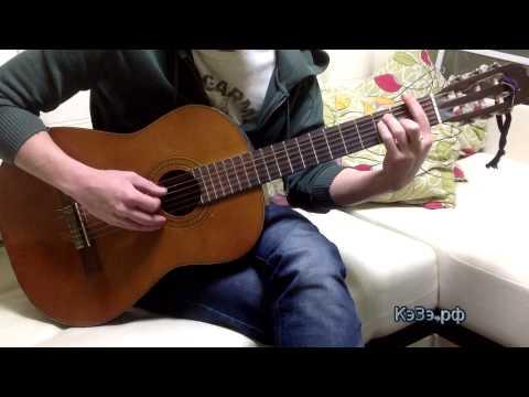 аккорды к песни сувенир