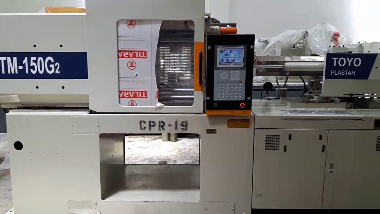 Plastic Injection Molding Machine India