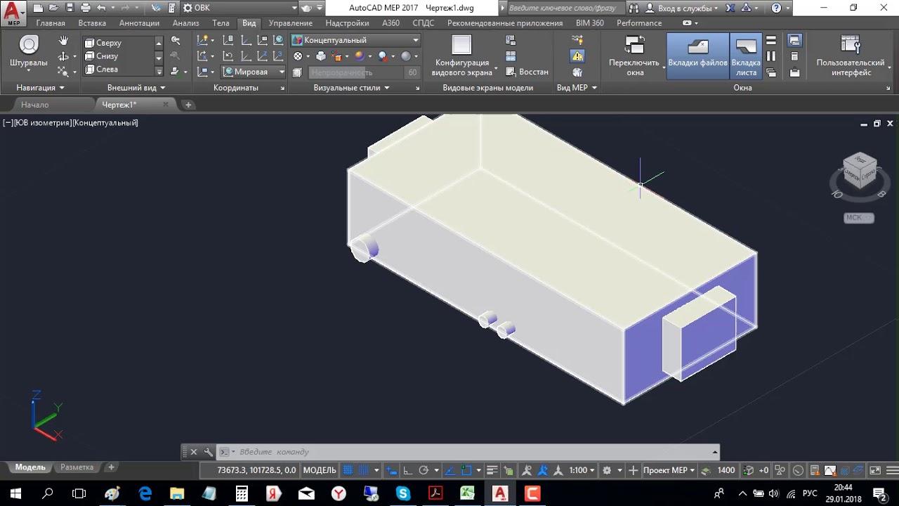 07c769b7f создать оборудование в AutoCad MEP - YouTube
