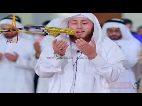 most-beautiful-emotional-|-dua-qunoot-|-crying-|-salat-witr-by-sheikh-hamza-alfar-|-awaz