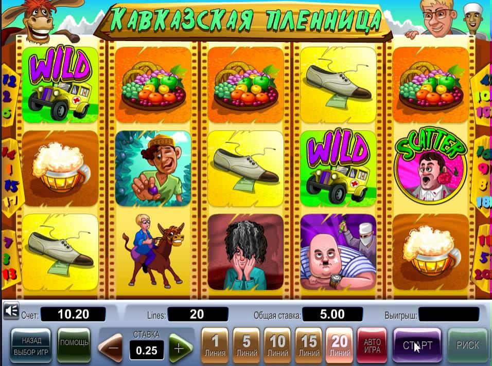 Слот золушка играть онлайн бесплатно