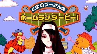 [LIVE] 【LIVE #6】1 0 0 エ ー カ ー の 森  滅 ぼ し ま す 【人類悪バーチャルYoutuber】