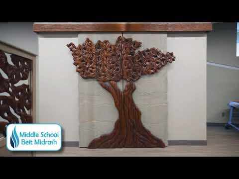 Atlanta Jewish Academy Tour Video