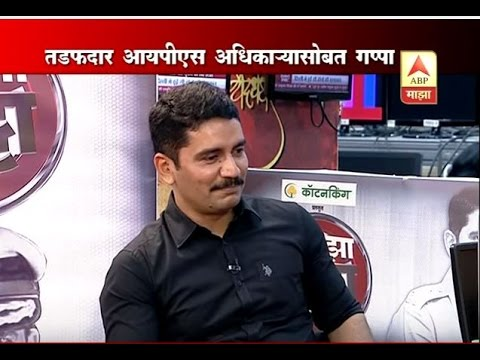 ABP Majha Katta : IPS Vishwas Nangare Patil  विश्वास नांगरे पाटील