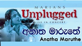 Anaatha Maruthe - MARIANS Unplugged (DVD Video) Thumbnail