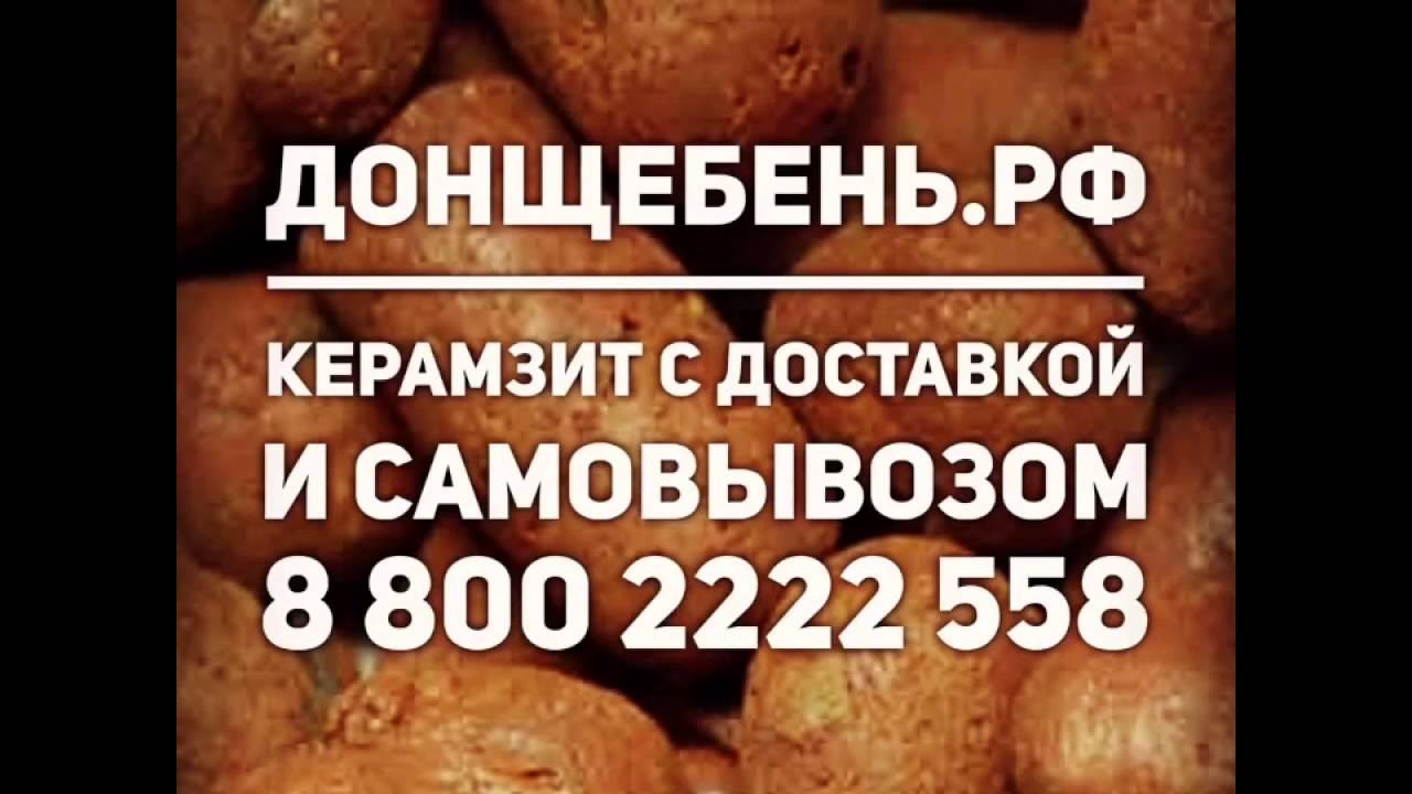 Если вы хотите сравнить цены на щебень в москве, обращайтесь к услугам портала бетон24. Продукцию предлагают только проверенные производители.