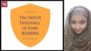 The Noakhailla dictionary