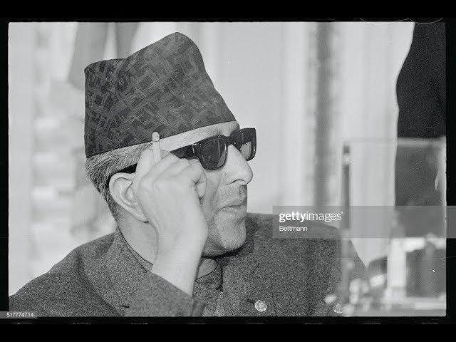 राजा महेन्द्रका योगदानहरु || Some Unknown Facts about King Mahendra || सारा नेपालीले हेर्नै पर्ने