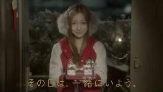 AKB48 クリスマスケーキ CM 板野友美Ver.