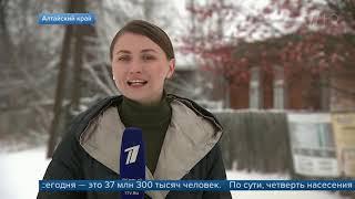 Первый Канал новости 12:00 от 13.11.2019 / Актуальные события дня