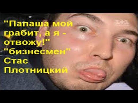 Прекрасная новость из Луганска сын Плотницкого уехал в Росссию