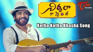 Download Hindi Video Songs - Kotha Kotha Bhasha Song by Nagarjuna | Nirmala Convent Movie Songs | Roshan, Shriya Sharma