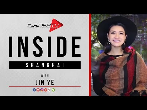 INSIDE Shanghai | Travel Guide | May 2017