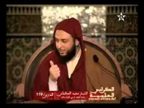 أقبح أسماء العرب في الجاهلية - الشيخ سعيد الكملي
