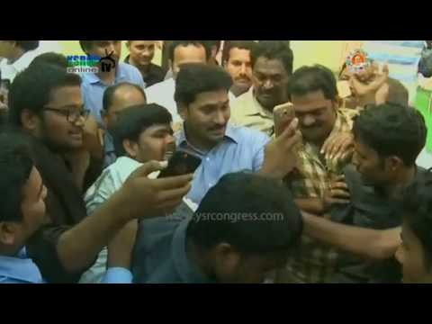 YS Jagan attends marriage function of Lavu Rattayya