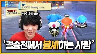 대회 결승 부수러 「스위퍼 런민기」 출동.