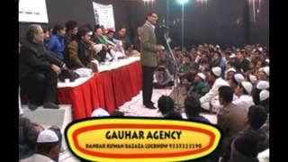 Manzar Bhopali At Mazare Shahid-e-Salis, Agra 2015