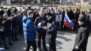 Митинг против коррупции на площади в Липецке