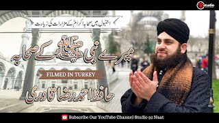 Mere Nabi صلی اللہ علیہ وسلم Ke Sahaba- Hafiz Ahmad Raza Qadri. Filmed in Turkey.