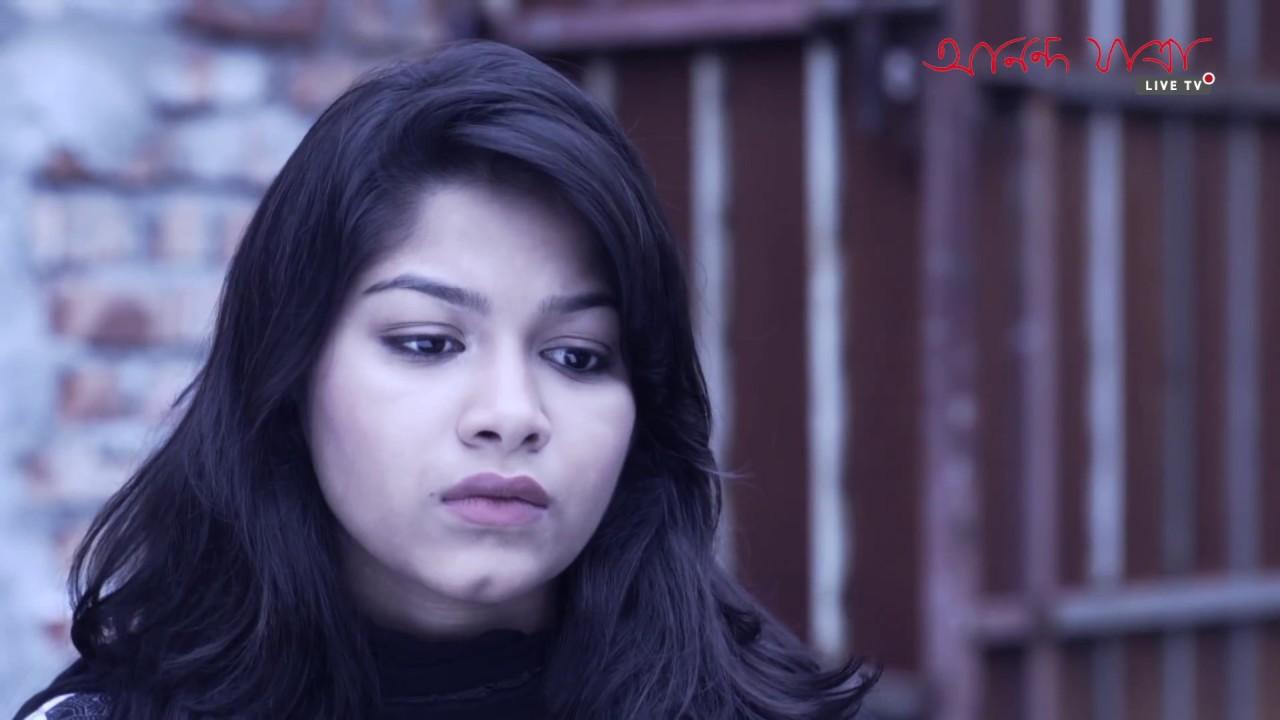 Obbekto Ponktimala Bangla Natok 2017 ll HD