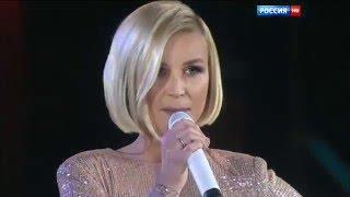Полина Гагарина – Не пара
