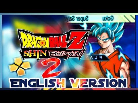 Dragon Ball Z Shin Budokai 2 Game Download On Android | How To Download Dragon Ball Z Shin Budokai 2