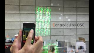 Wall Laser Mapping Interactive Art with iPhone   レーザーマッピング インタラクティブアート iPhoneコントロール