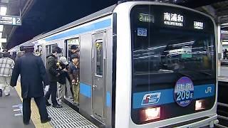 京浜東北線209系ウラ52編成 HM付最終運用 赤羽を発車