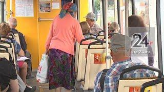 В Нижнекамске с августа повысится стоимость проезда в трамвае
