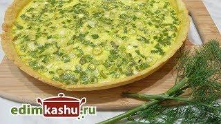 Быстрый открытый пирог (Киш) с зеленым луком/ Простые рецепты домашней выпечки