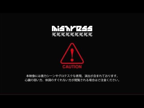 【グロ注意】mistress「死死死死死死死死死」MV FULL【R-15+】