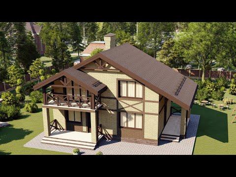 Проект одноэтажного дома с мансардой, террасой и балконом