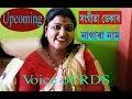 NAGARA NAAM (upcoming) by Sangita Deka. ph.8011614639 の動画、YouTube動画。