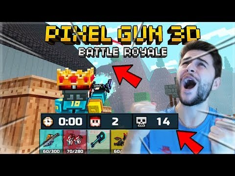 OMG! 14 KILLS VICTORY ROYALE MY BEST BATTLE ROYALE GAMEPLAY ELIMINATIONS | Pixel Gun 3D