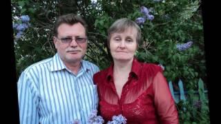 Свадьбе 30 лет!!!!