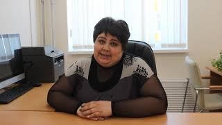 Бенцлер Светлана Валерьевна