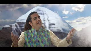 Shiv Kailasho Ke Wasi | Lord Shiva Song | Shiv Bhajan | By Ankit Batra