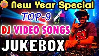 Teenmar New Dj Songs | Folk Dj Songs | Dj Songs Telugu | Private Janapada Dj Songs | Telangana Folks