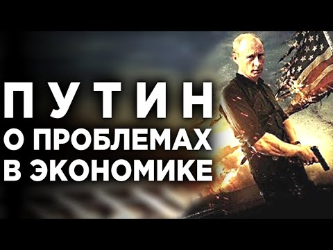 Путин об экономике, беспилотники Яндекса и IPO Победы / Новости экономики и финансов