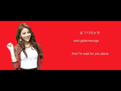 Ailee - Because It's Love Lyrics ( Han/Rom/Eng)